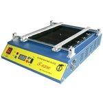 Infrared Preheating Station PUHUI T-8280 (220 V)